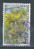 VEND BEAU TIMBRE DU CAMEROUN N° 1241 , COTE : ?, !!!! (m) - Cameroun (1960-...)