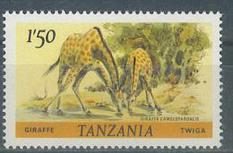 VEND BEAU TIMBRE DE TANZANIE N° 168C , DENTELE 14 X 14 1/2 , NEUF XX !!!! (b) - Tanzania (1964-...)
