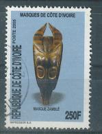 VEND BEAU TIMBRE DE COTE D ´ IVOIRE N° 1460 , COTE : ?, !!!! (h) - Côte D'Ivoire (1960-...)