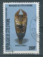 VEND BEAU TIMBRE DE COTE D ´ IVOIRE N° 1460 , COTE : ?, !!!! (i) - Côte D'Ivoire (1960-...)