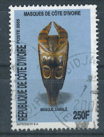 VEND BEAU TIMBRE DE COTE D ´ IVOIRE N° 1460 , COTE : ?, !!!! (j) - Côte D'Ivoire (1960-...)