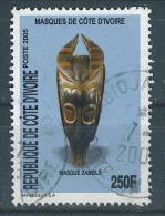 VEND BEAU TIMBRE DE COTE D ´ IVOIRE N° 1460 , COTE : ?, !!!! (k) - Côte D'Ivoire (1960-...)