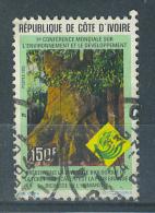 VEND BEAU TIMBRE DE COTE D ´ IVOIRE N° 1085 , COTE : ?, !!!! (h) - Côte D'Ivoire (1960-...)