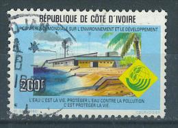 VEND BEAU TIMBRE DE COTE D ´ IVOIRE N° 1086 , COTE : ?, !!!! (c) - Côte D'Ivoire (1960-...)