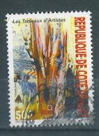 VEND BEAU TIMBRE DE COTE D ´ IVOIRE N° 1309 , COTE : ?, !!!! (d) - Côte D'Ivoire (1960-...)