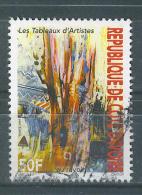 VEND BEAU TIMBRE DE COTE D ´ IVOIRE N° 1309 , COTE : ?, !!!! (e) - Côte D'Ivoire (1960-...)