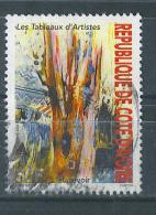 VEND BEAU TIMBRE DE COTE D ´ IVOIRE N° 1309 , COTE : ?, !!!! (f) - Côte D'Ivoire (1960-...)