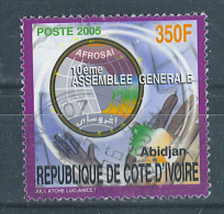 VEND BEAU TIMBRE DE COTE D ´ IVOIRE N° 1328 , COTE : ?, !!!! (f) - Côte D'Ivoire (1960-...)