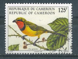 VEND TIMBRE DU CAMEROUN N° 1233 , COTE : ?, !!!! (f) - Cameroun (1960-...)