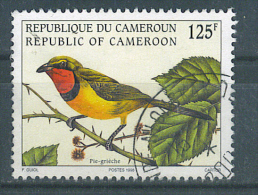 VEND TIMBRE DU CAMEROUN N° 1233 , COTE : ?, !!!! (g) - Cameroun (1960-...)