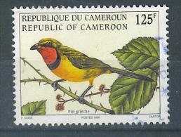 VEND TIMBRE DU CAMEROUN N° 1233 , COTE : ?, !!!! (h) - Cameroun (1960-...)
