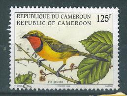 VEND TIMBRE DU CAMEROUN N° 1233 , COTE : ?, !!!! (i) - Cameroun (1960-...)