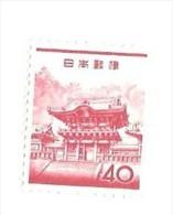 Japon Série Courante N° 701 Y&T Neuf - Unused Stamps