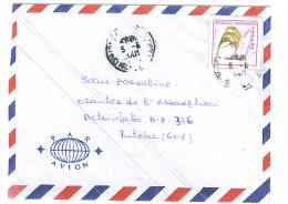 VEND TIMBRE DE MADAGASCAR N° 2583 SUR LETTRE , COTE : ? , !!!! (h) - Madagascar (1960-...)