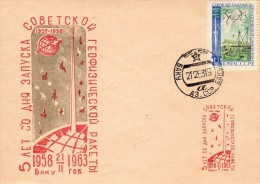 """Russia USSR 1963,Space, Rocket, Bakou """"?"""",cacheted Cover Lollini#? Ba 18 - Russia & URSS"""