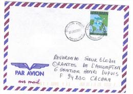 VEND TIMBRE DU TOGO N° A2979 , SUR LETTRE , COTE : ?, !!!! (a) - Togo (1960-...)