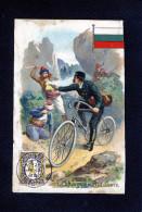 Rhum Labrador - Série La Poste - Bulgarie - Vélo Pistolet Voleurs - 10 442 - Non Classificati