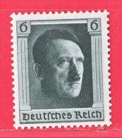 MiNr.646 (Blockmarke) Xx Deutschland Deutsches Reich - Unused Stamps