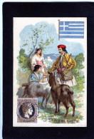 Rhum Labrador - Série La Poste - Grèce - Imp Litho-Parisienne, Paris - 10 464 - Non Classificati