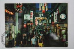 Japan Postcard - Shinkogoku - Unposted - Kyoto