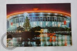 Postcard China - Shanghai Gymnasium - Photo: Zhang Bao-an - Unposted - China
