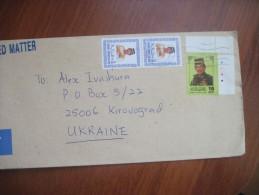 Brunei. 2001. Postal Cover To Ukraine - Brunei (1984-...)