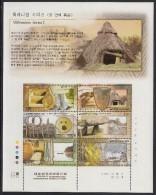 Korea South MNH Scott #1969 Minisheet Of 6 Different 170w Prehistoric Sites And Artifacts - Millenium - Korea, South