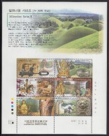 Korea South MNH Scott #1970 Minisheet Of 6 Different 170w Three Countries Era Artifacts - Millenium - Korea, South