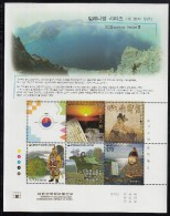 Korea South MNH Scott #1971 Minisheet Of 5 Different 170w Ancient Choson To Unified Shilla Periods - Millenium - Korea, South