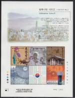 Korea South MNH Scott #1974 Minisheet Of 5 Different 170w Late Choson Dynasty - Millenium - Korea, South