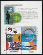 Korea South MNH Scott #1977 Minisheet Of 6 Different 170w Visions Of The Future - Millenium - Korea, South