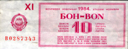 Yugoslavia,bon Za Benzin 10 Litara,mesec XI,1984,used,see Scan - Yougoslavie