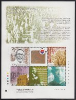 Korea South MNH Scott #1978 Minisheet Of 5 Different 170w Pre-independence Historic Events And People - Millenium - Korea, South