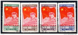 China  Chine : (7079) C4(o) Commémoration De L´inauguration De La RPC SG1432/35 (série Complète) - Gebruikt