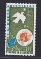 DJIBOUTI AERIENS N°   129 ** MNH Neuf Sans Charnière, TB - Djibouti (1977-...)