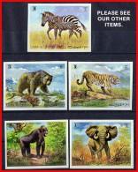 UMM AL QIWAIN (ARABIA/UAE) 1971 WILD ANIMALS Imperf  MNH ELEPHANT TIGER ZEBRA - Gorillas