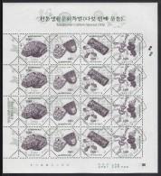 Korea South MNH Scott #2150 Minisheet Of 4 Strips Of 4 Different 190w Needlework Equipment - Traditional Culture - Corée Du Sud