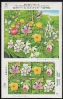 Korea South MNH Scott #2018 Minisheet Of 12 4 Different 170w Endangered Flowers - Corée Du Sud