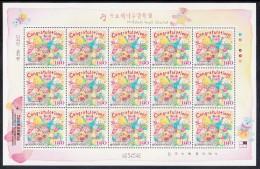 Korea South MNH Scott #2153 Minisheet Of 15 190w Toys, Stuffed Animals, Birthday Cake - Congratulations - Poupées