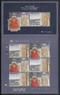 Korea South MNH Scott #2042 Minisheet Of 8 2 Different 340w Hunmin Chongun Manuscript, Annals Of Choson Dynasty - Corée Du Sud