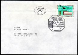 ÖSTERREICH 1986 - Geotextil Kongress Wien - Sonderstempel FDC - Textil