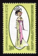ÖSTERREICH 1979 ** Wiener Damenmode - MNH - Textil