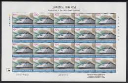 Korea South MNH Scott #2143 Minisheet Of 20 190w Inauguration Of High Speed Railways - Corée Du Sud