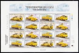 Korea South MNH Scott #2139 Minisheet Of 16 4 Blocks Of 4 190w Trains (5th) - Corée Du Sud
