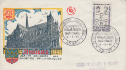 Enveloppe  FDC   32éme    Congrés   Des   Sociétés   Philatéliques    AMIENS     1959 - 1950-1959