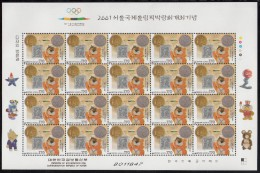 Korea South MNH Scott #2048 Minisheet Of 20 170w International Olympic Fair, Seoul - Corée Du Sud
