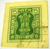 India 1981 Service Asokan Capital Printed Paper 5p - Used - Dienstzegels