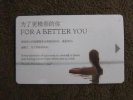 Westin China - Cartas De Hotels