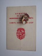 1949 DOCUMENT+BADGE For Estonian RUSSIA GTO 1 LEVEL - Sports