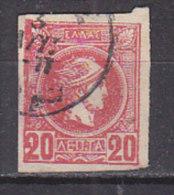 P4649 - GRECE HELLAS Yv N°81 - Gebruikt